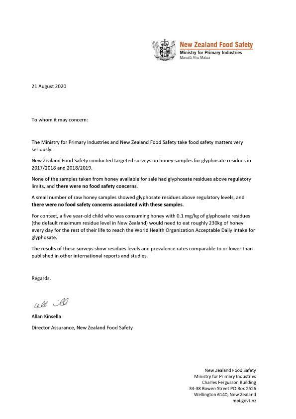 ニュージーランド政府の第一次産業省からのマヌカハニーに関する公式見解レター .jpg