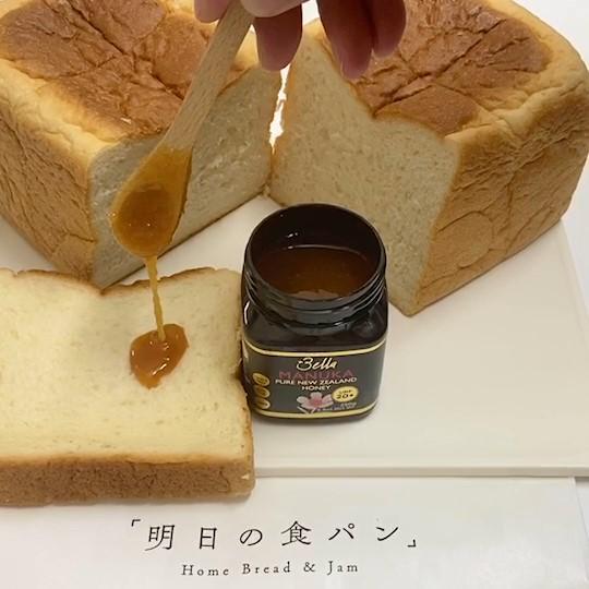 明日の食パンとベラマヌカハニー2.jpg